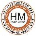 """""""Наша марка"""" влажный корм премиум класса Россия"""