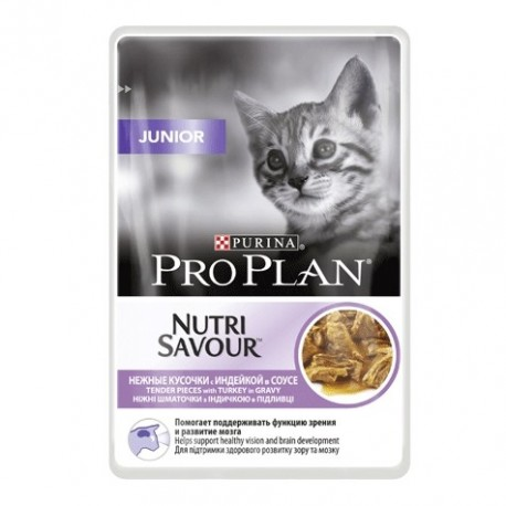 Proplan Junior мусс для котят с индейкой, пауч 85 гр.