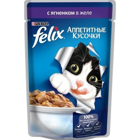 Felix пауч ягнёнок в желе аппетитные кусочки пауч 85 гр