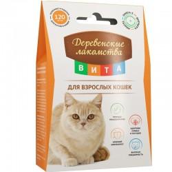Деревенские Лакомства Вита для взрослых кошек 120табл