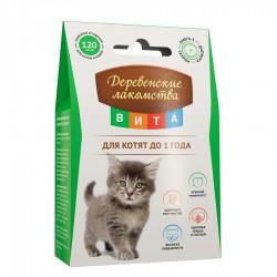 Деревенские Лакомства Вита для котят до 1 года 120табл