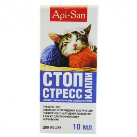 Стоп-стресс успокоительные капли для кошек, 10 мл