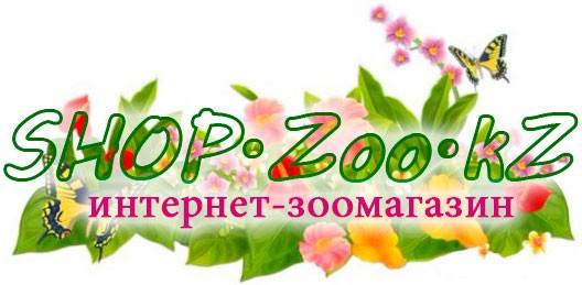 Zooмагазин ОнЛайн SHOP.Zoo.kZ
